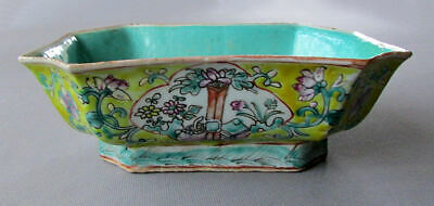 Antique CHINESE Hand Painted FAMILLE JAUNE FOOTED BOWL with AQUA INTERIOR