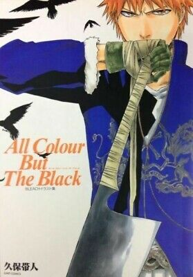BLEACH illustration collection - All Colour But The Black Jump Comics