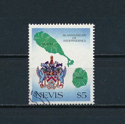 Nevis  570 Used, Independence Anniversary, 1988
