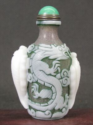 Chinese Dragon Phoenix Fish Carved Peking Overlay Glass Snuff Bottle