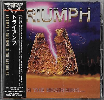 TRIUMPH In The Beginning... (1976) JAPAN CD OBI 1995 Polystar ‎PSCW-5323 /Rush