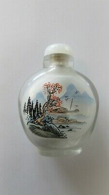 Chinese Inside-Out Painted Opium Bottle