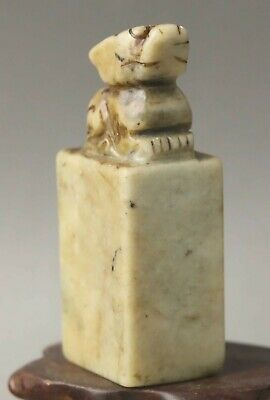 Chinese old natural jade hand-carved jade statue dragon seal 2.7 inch