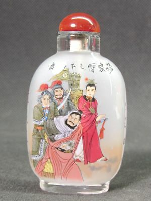 Chinese Person Word Inside Hand Painted Glass Snuff Bottle:Gift Box