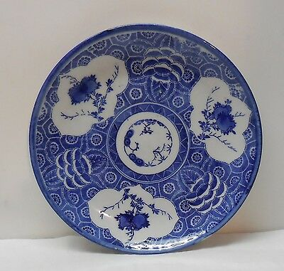 Chinese Plate Peony Flower Bud Flowers Bottom Rim Blue and White Antique