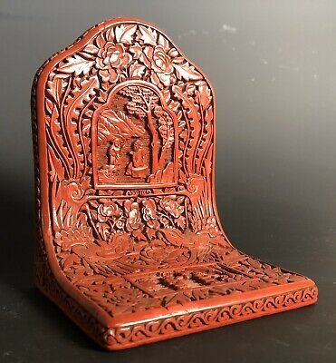 Chinese Carved Cinnabar Red Lacquer Bookend Republic Period