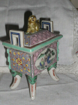 Chinese Porcelain Foo Dog Footed Covered Chest Box - Pierced Handles & Lid