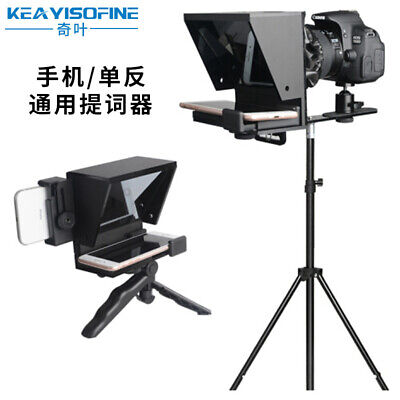 """7"""" Screen Teleprompter for Smartphone DSLR Video Recording with Remote Control"""