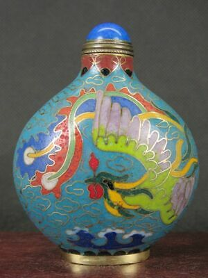 Chinese Phoenix Dragon Pattern Handiwork Cloisonne Snuff Bottle