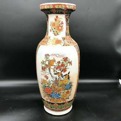 Vintage / Antique Hand Painted Large Big Chinese Japanese Oriental Vase