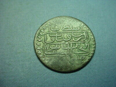 Tunisia Tunis 1/4 Piastre 1737 Scarce Type #63237