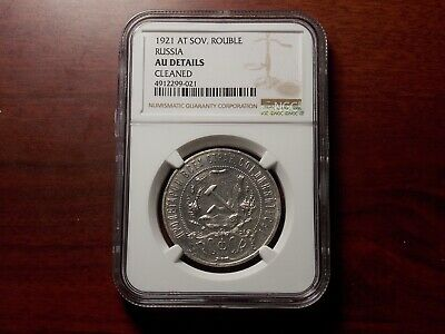 1921 Soviet Russia RSFSR 1 Rouble silver coin NGC AU