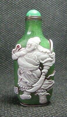 Chinese Seiko Glass Carve Guan Yu Design Snuff Bottle**--