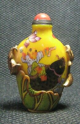 Chinese Glass Delicate Hand Painted Children Riding Carp Snuff Bottle.**--