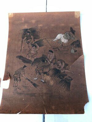 Very Old Antique Chinese Or Japanese Painting On Very Early Fibrous Paper