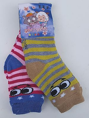 GIRLS BOYS 2 Pair Ankle Socks Twin Pack Infant 4-8 Stripey Pink Grey Blue