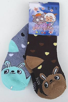 BABY Everyday Size Infant 1-3 Brown Grey Girls Boys 2 Pair Socks Twin Pack Foot