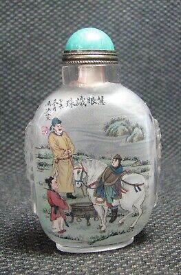 Chinese Glass Delicate Inside-drawing Bo Le Xiang Ma Snuff Bottle=*****