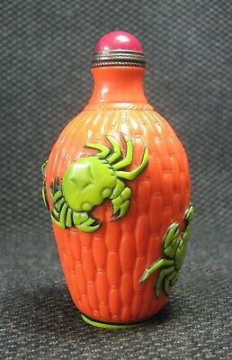 Chinese Glass Delicate Carve Yellow Crab Snuff Bottle=*****