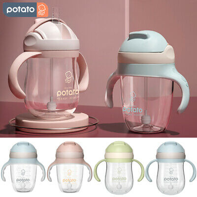 POTATO Toddler Baby Kids Drinking Water Straw Bottle Feeding Handle Sippy Cup