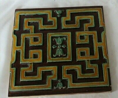 Probably Continental French Majolica Large 8 Inch Tile Chinese Style 19C C