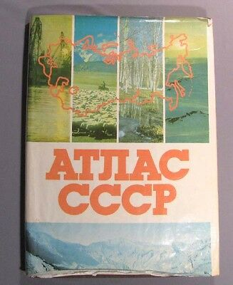 Book Atlas Big USSR Soviet Russian Map CCCP Russia Chart Old Vintage