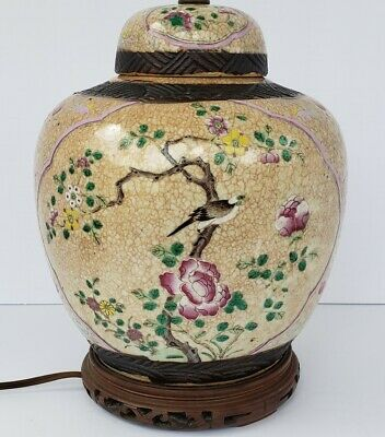 Antique Chinese Porcelain Jar Lamped Straits Famille Rose Crackle Glaze 19thC