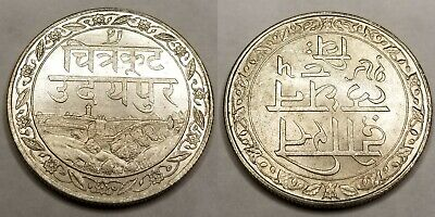 VS1985(1928) India Princely States Mewar 1 Rupee World Silver Coin