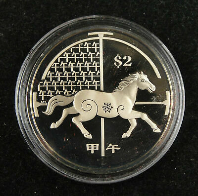 Singapore 2 Dollars Coin 2014 UNC, Year of the Horse, Chinese Lunar Year
