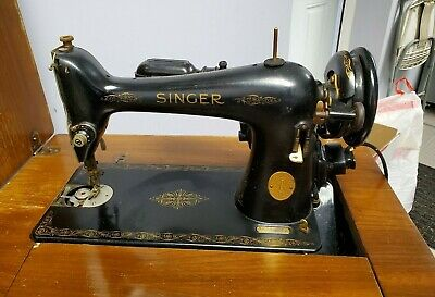 Antique Vintage Singer Sewing Machine With Lamp & Wood Table Pick Up Only