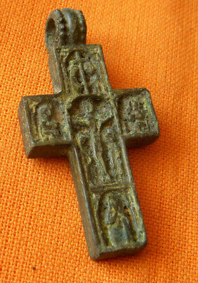 88.Medieval style bronze double faced cross.