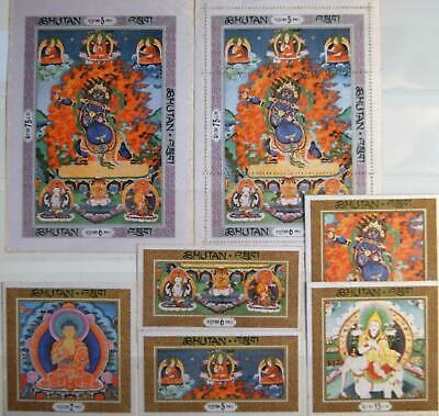 BHUTAN 1969 305-09 Block 31 A-B Thangka Seide- Marken Satin stamps Paintings MNH
