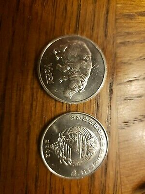 Korea 1/2 Chon 2002 About Uncirculated Hippo