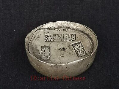 Old Hubei China Qing Dynasty Copper Silver Ingot Collection Decoration