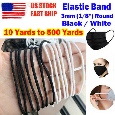 Black / White 3mm (1/8'') Round Elastic Band Cord For DIY Face Masks 10 to 500Ya