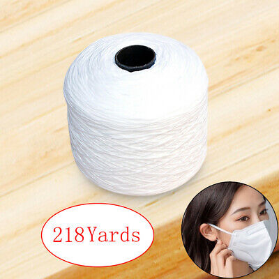 """3mm (1/8"""") White Round Elastic Band Cord Ear Hanging Sewing For Face Mask 218 Y"""
