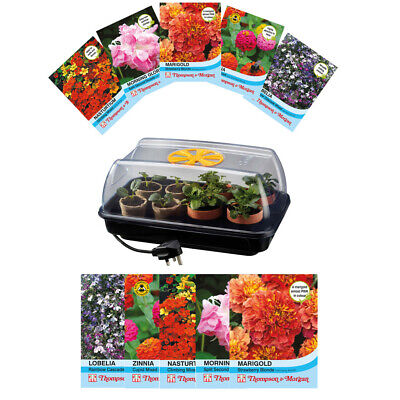 Heated Electric Plants Propagator with Air Valve + Lucky Dip of Flower Seeds T&M