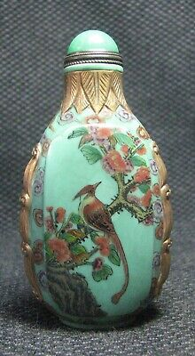 Chinese Glass Delicate Hand Painted Peony And Bird Snuff Bottle////==
