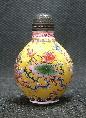 Chinese Delicate Hand Painted Eight Treasures Design Copper Snuff Bottle********