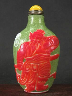 Chinese Generals Word Carved Peking Overlay Glass Snuff Bottle