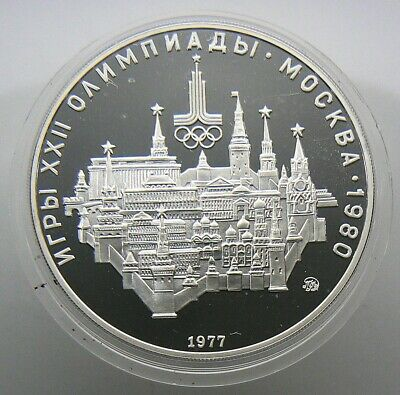 Russia 10 Roubles Proof Silver 1977 Olympic Games 1980 USSR CCCP - Moscow Scene