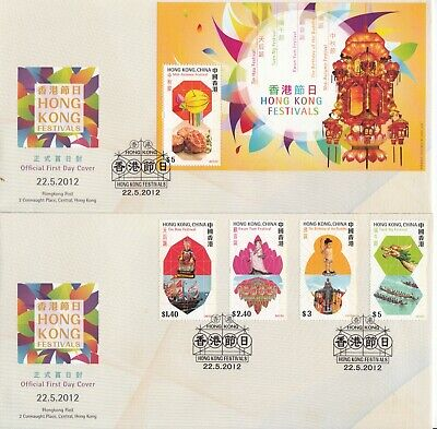 Hong Kong First Day Cover FDC - 2012 Festivals Set Of 2 Covers