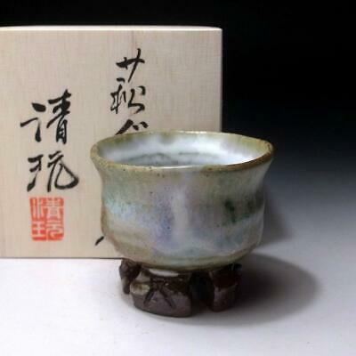 @CL24: Japanese Sake Cup, Hagi Ware, Guinomi by Seigan Yamane, 3 color glazes
