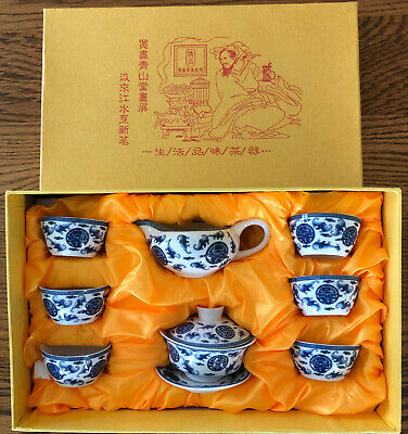 Small bone china eight piece tea set, Excellent condition.