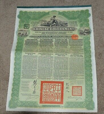 1913 CHINESE GOVERNMENT GOLD LOAN BOND CERTIFICATE Coupons 5% Green