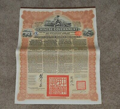 Old China CHINESE GOVERNMENT GOLD LOAN OF 1913 BOND CERTIFICATE Coupons 5%