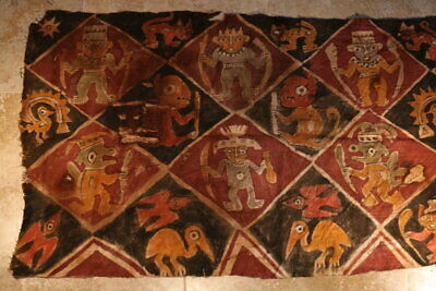 Pre Columbian Chimu Painted Textile Fragment 1000 AD-1470 AD