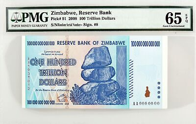 2008 $100 Trillion Dollars Reserve Bank Of Zimbabwe PMG Gem UNC 65 EPQ