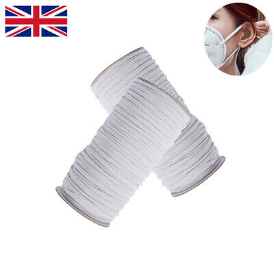 Flat Elastic Bungee Rope Shock String Stretchable Cord Dress Making Craft