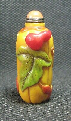 Chinese Traditional Glass Carve Colorful Pumpkin Snuff Bottle==--